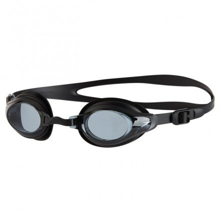 Speedo zwembril Mariner Supreme