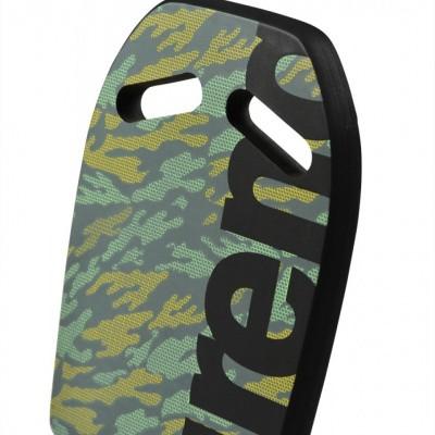 Foto van Arena Printed Kickboard camouflage