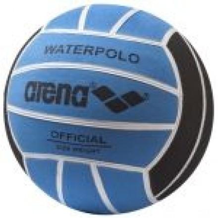 Arena Waterpolobal Heren 5