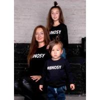 Foto van B-nosy sweater Dames
