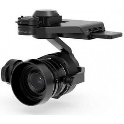 Afbeelding van DJI Osmo X5R inclusief lens