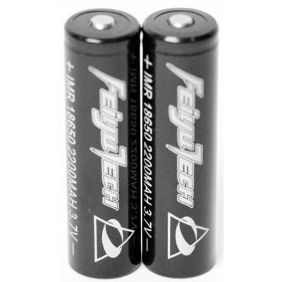 Afbeelding van Feiyu Tech 18650 Battery for MG/MG Lite/MG V2/A2000 (set)