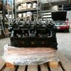 Afbeelding van Gerev. Pontiac 455 perf. Longblok + LPG 70-76