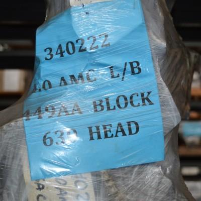 Foto van Gereviseerd AMC 242 Longblok +LPG 99 (S) #AA+630