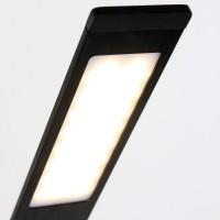 Foto van Steinhauer Serenade LED Zwart Vloerlamp 1-lichts 7460ZW
