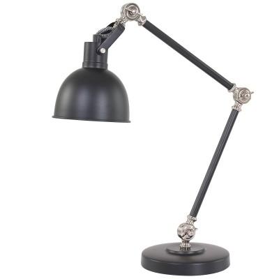 Steinhauer Mexlite Zwart Tafellamp 1-lichts 7645ZW