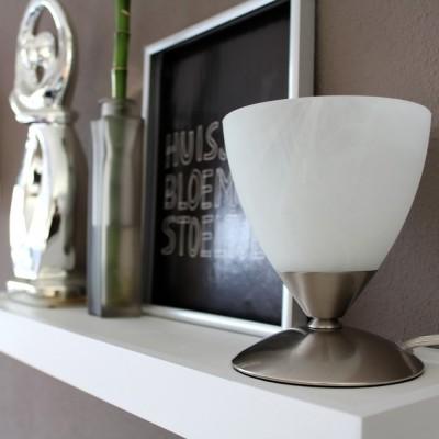 Steinhauer Burgundy Staal Tafellamp 1-lichts 6686ST