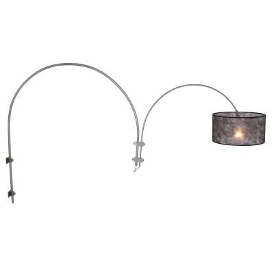 Steinhauer Gramineus Staal Wandlamp Booglamp met Kap 1-lichts 9932ST