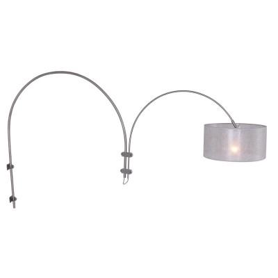 Steinhauer Gramineus Staal Wandlamp Booglamp met Kap 1-lichts 9933ST