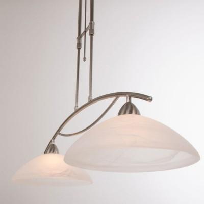 Steinhauer Burgundy Staal Hanglamp 2-lichts 7108ST