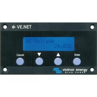 Foto van VE.Net GMDSS Panel