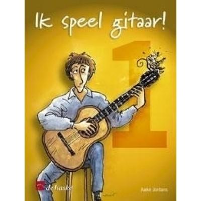 Ik speel gitaar! 1 - Aaike Jordans (DHP0991844-401)